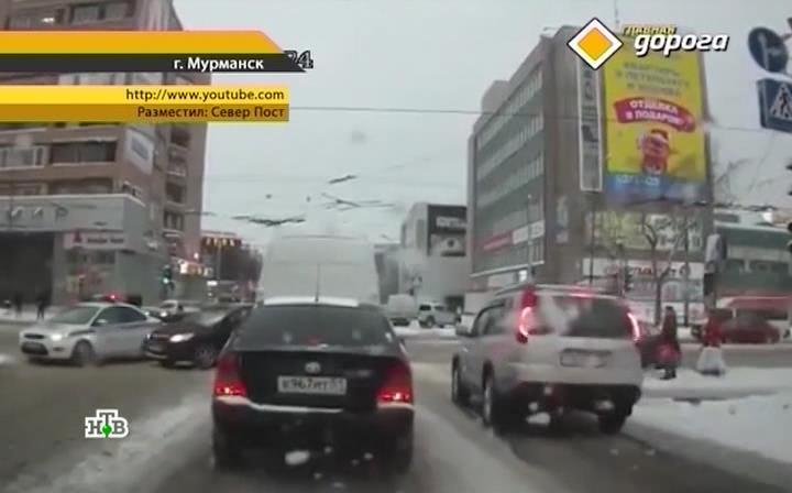 Главная Дорога 28 06 2014