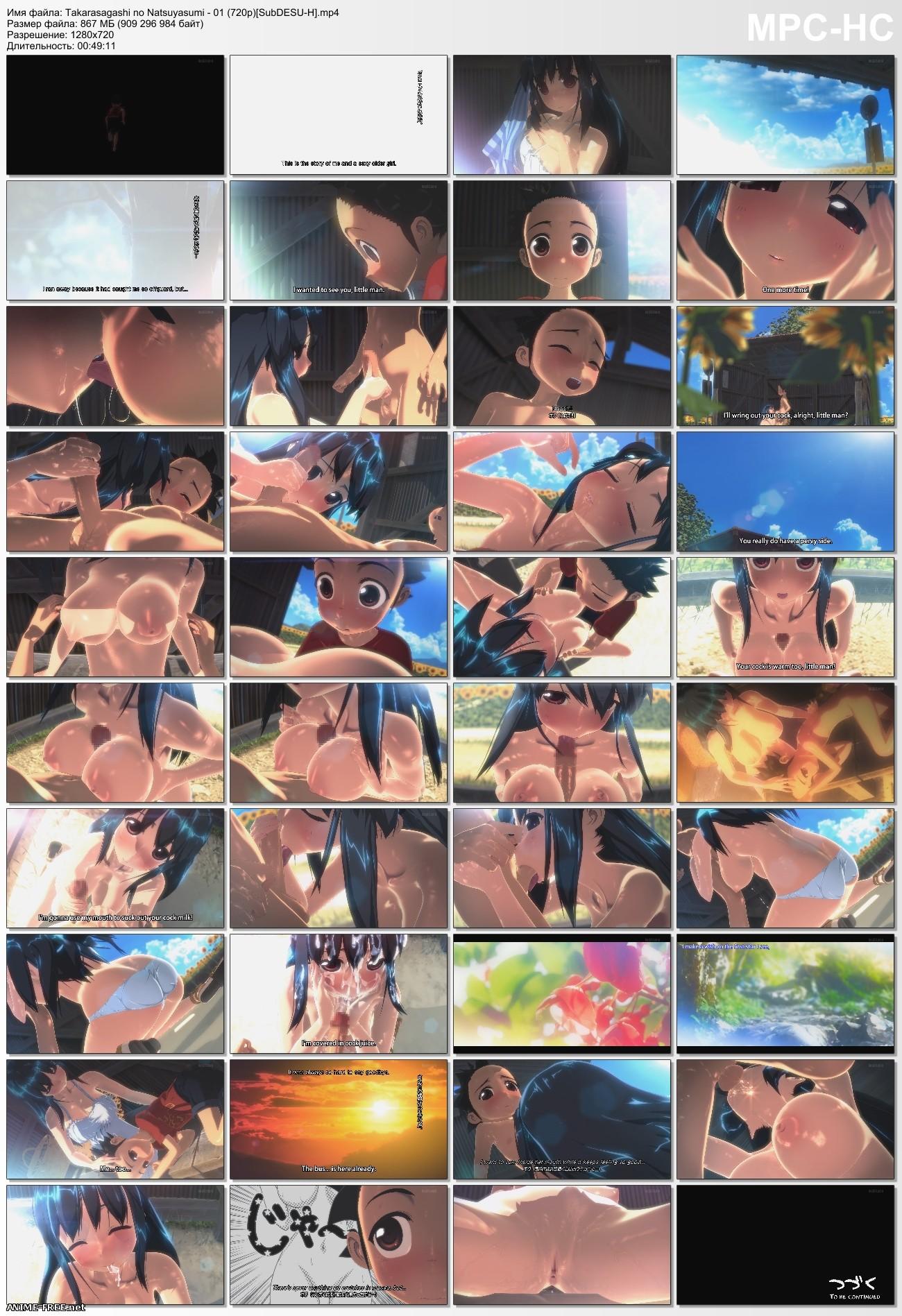 Takarasagashi no Natsuyasumi (First Part) [2014] [Cen] [720p] [ENG,JAP] 3D-Hentai