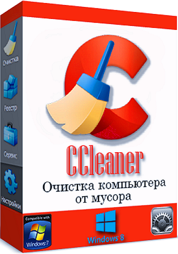 CCleaner 5.29.6033 Business | Professional | Technician Edition  +  Portable /  RePack by D!akov/ ~multi - rus~