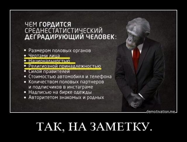 http://i2.imageban.ru/out/2016/02/25/95b11240b71c666e57d8496faf101950.jpg