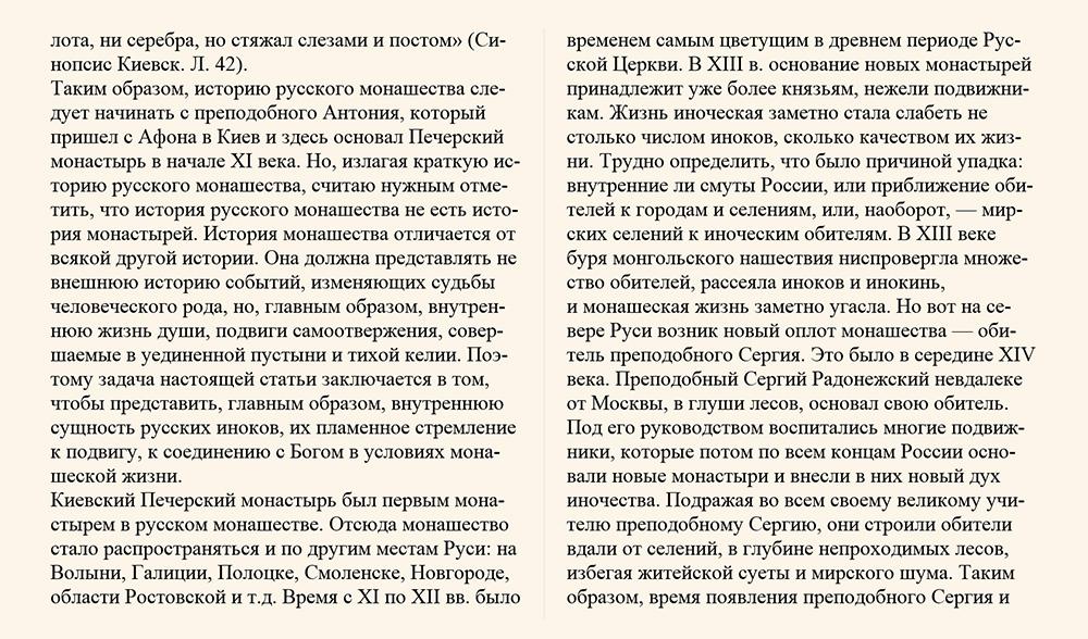 http://i2.imageban.ru/out/2016/03/04/8debcb2e1b020613e59cb2e7c296d439.jpg