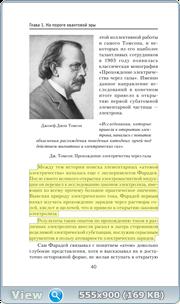 http://i2.imageban.ru/out/2016/03/08/03fa023c7ab48d56919c346eaa4140aa.png