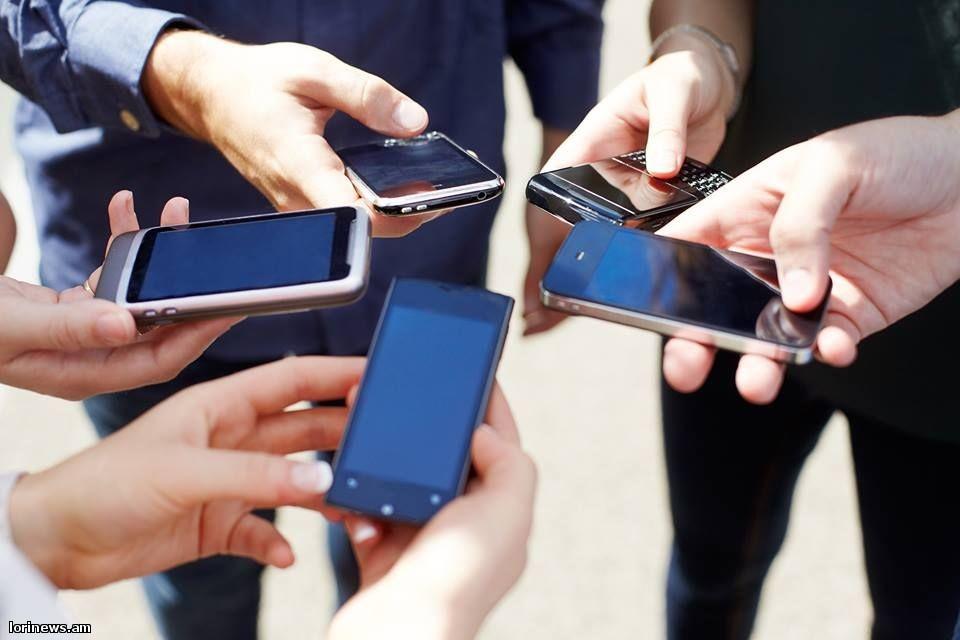 Image result for բջջային հեռախոսների