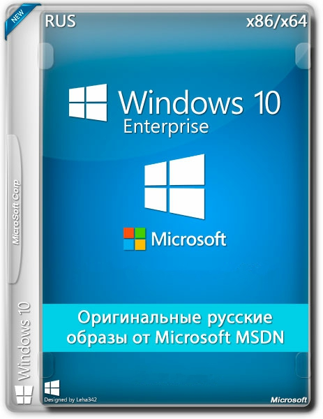 Microsoft Windows 10 Enterprise 10.0.14295 Insider Preview - Оригинальные образы от Microsoft MSDN [Ru]
