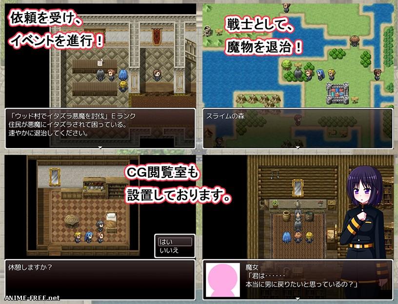 Hime Iro Story Teller [2016] [Cen] [jRPG] [JAP] H-Game