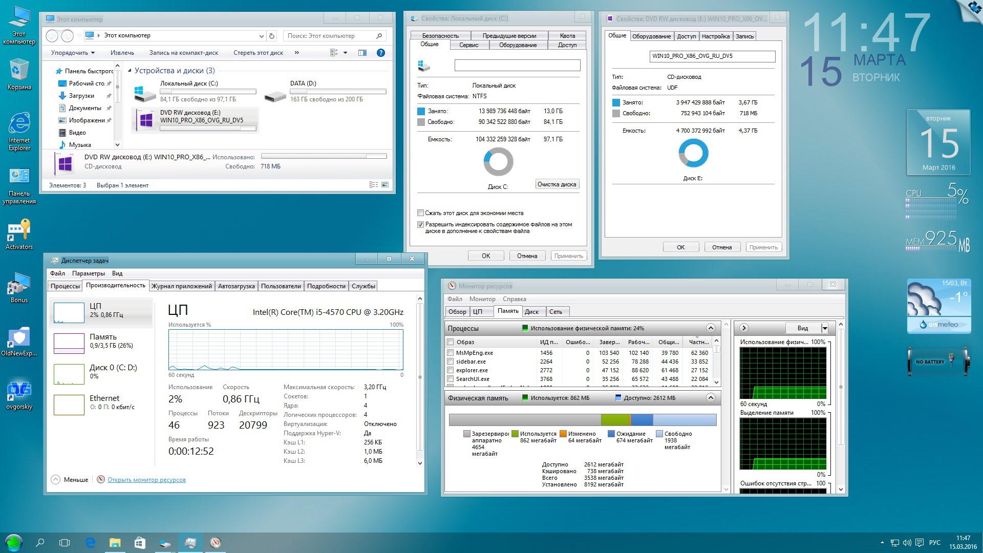 Windows Xp Торрент Rutorg