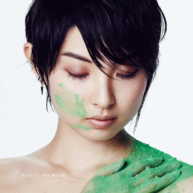 20160413.19 Leo Ieiri - Hello To The World (DVD.iso) cover 1.jpg