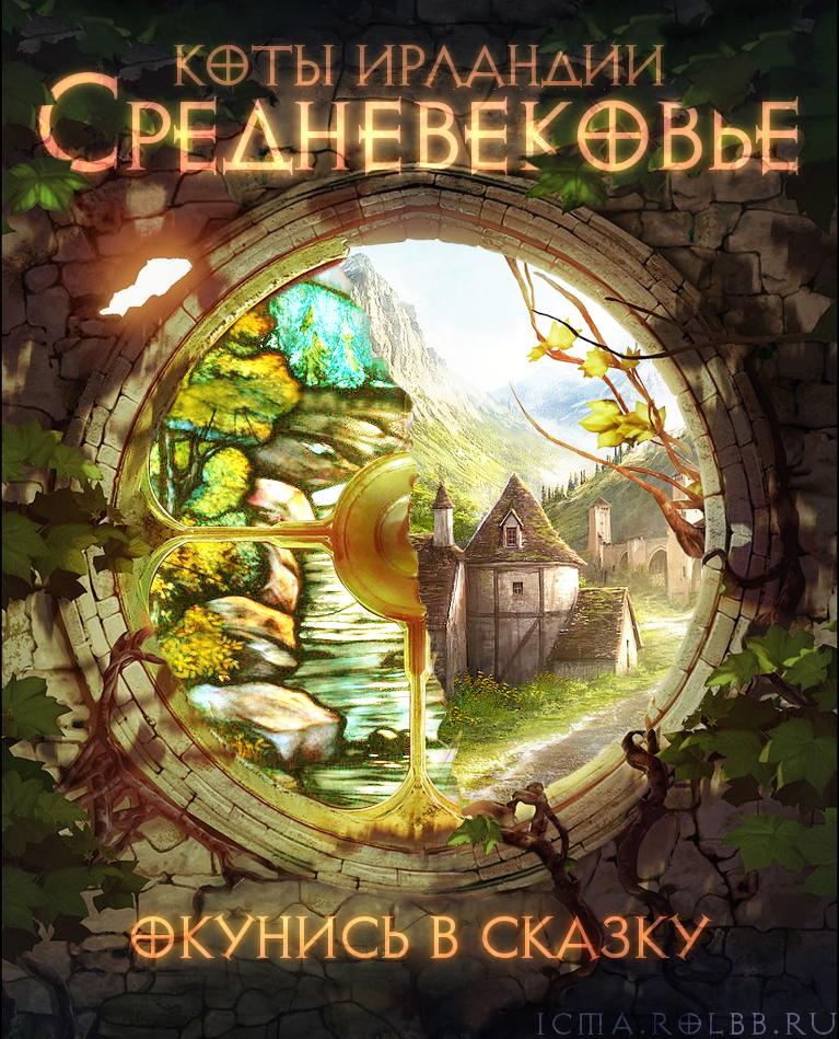 http://i2.imageban.ru/out/2016/04/13/a0a7d3df6774885f2d9c80bd6746569a.png