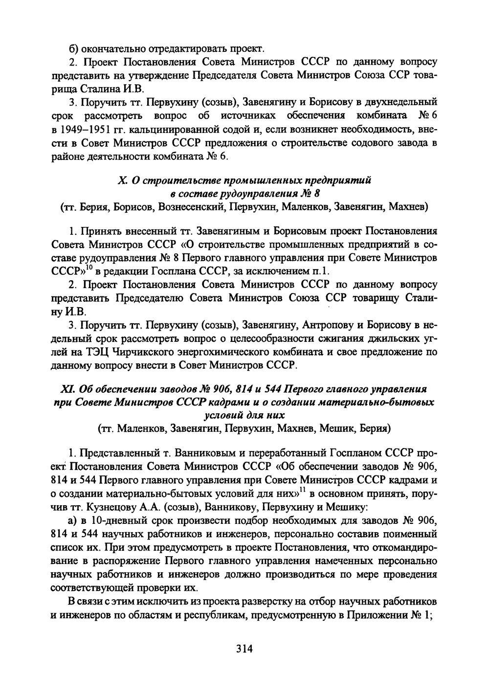 http://i2.imageban.ru/out/2016/05/05/5fdfc5420affd80db59dff83fbfe1918.jpg