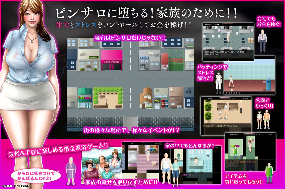 Pink Salon Roll Payment THE GAME [2016] [Cen] [jRPG] [JAP] H-Game