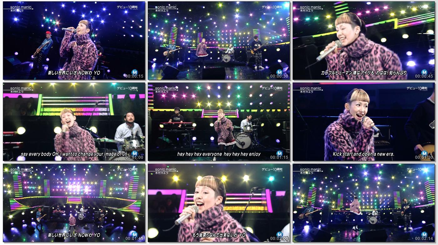 20160509.22.08 Kaela Kimura - Sonic manic (Music Station 2014.12.05) (JPOP.ru).ts_thumbs_[2016.05.09_23.50.18].jpg