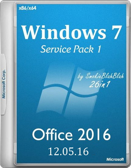 Windows 7 SP1 (x86/x64) +/- Office 2016 26in1 by SmokieBlahBlah 12.05.16 [Ru]