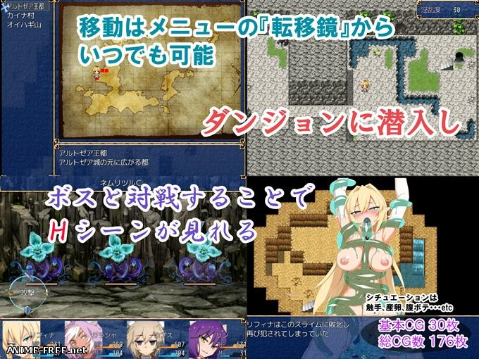 Lady Knight Rifina / Woman knight Rifina ~ Ruined country ~ [2016] [Cen] [jRPG] [JAP] H-Game