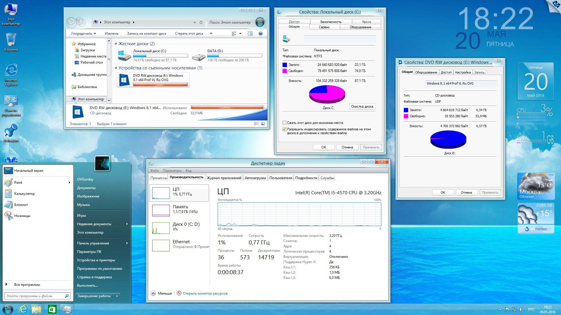 Как сделать windows 8.1 русский