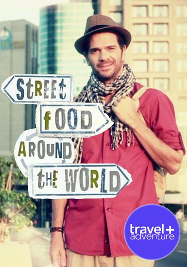 Общепит / Street Food Around the World (Сара Байтель / Sara Baitel) / 1-2 сезоны, 13 серий из 26 [2011-2013, Документальный, познавательный, HDTVRip 720p]