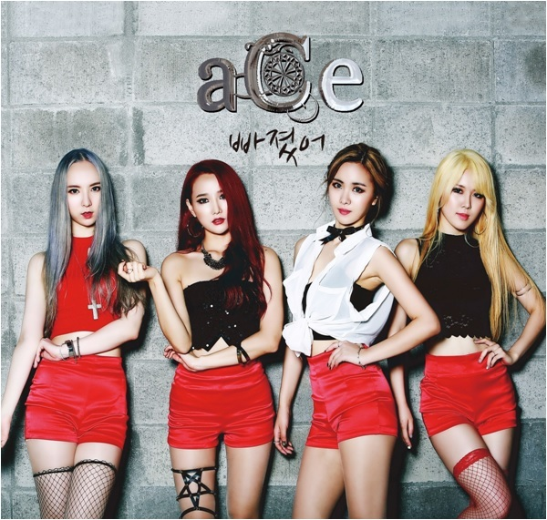 20160526.02.05 ACE - Fall For You cover.jpg