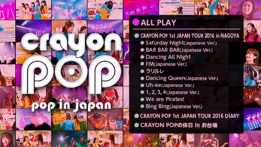 20160526.01.06 Crayon Pop - pop in japan (DVD) (JPOP.ru) menu.jpg