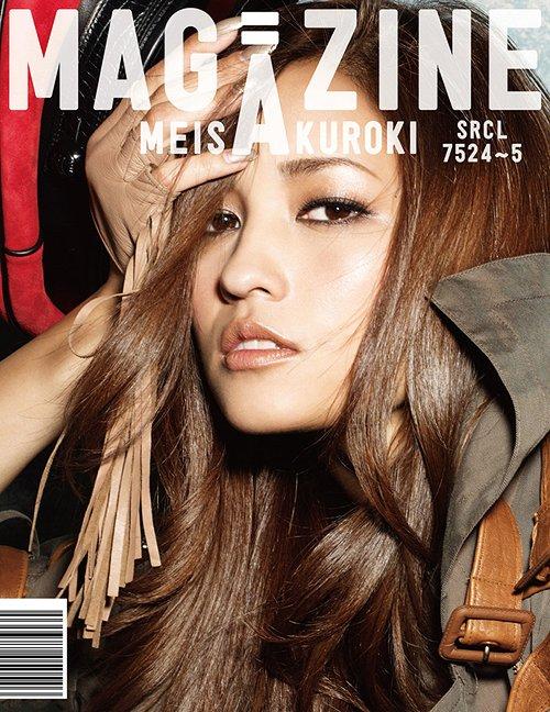 20160529.01.12 Meisa Kuroki - Magazine (Type B) (DVD) cover 2.jpg