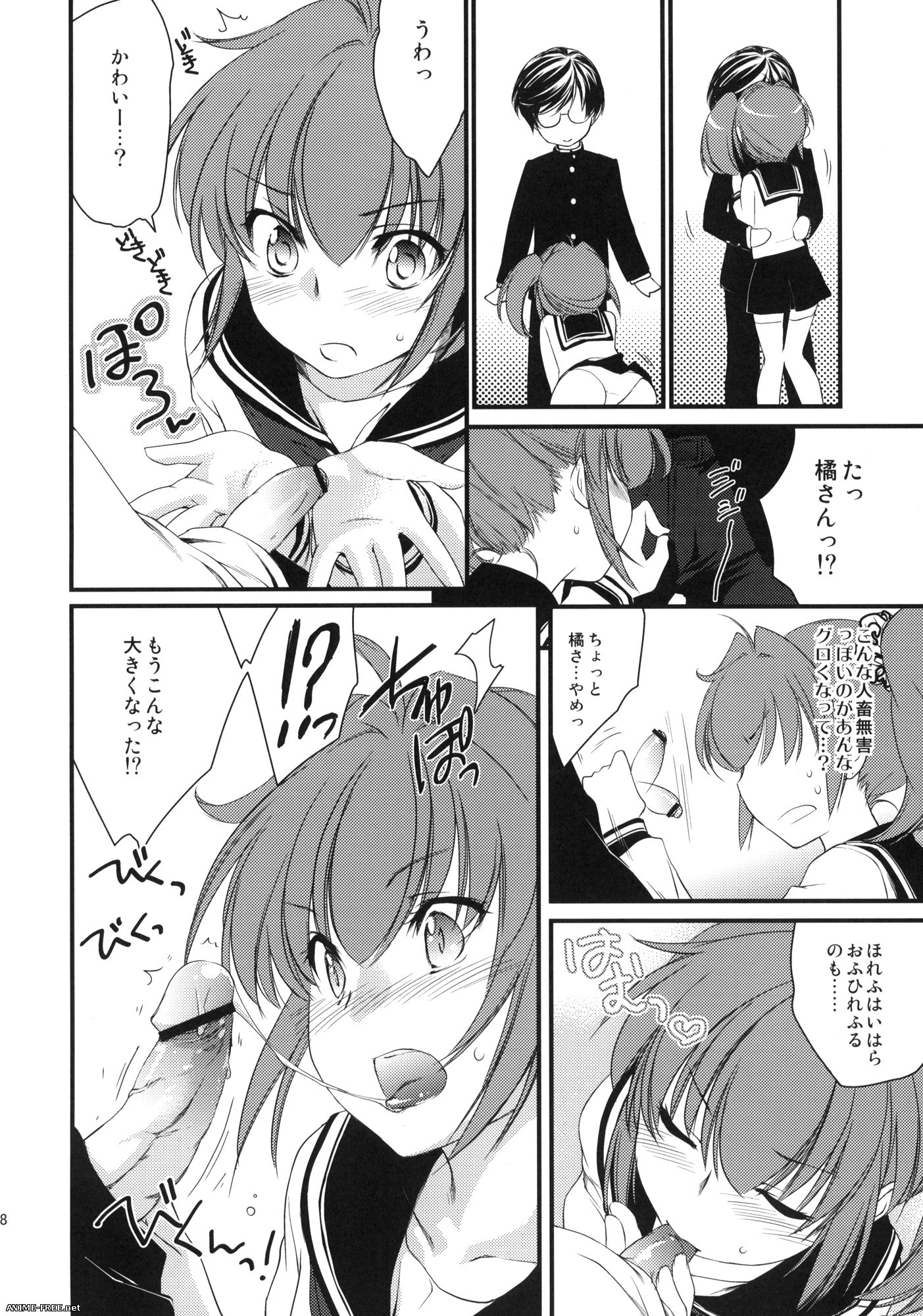 Yuuki Homura (Homura's R Comics) - Сборник хентай манги [Cen] [ENG,RUS,JAP] Manga Hentai