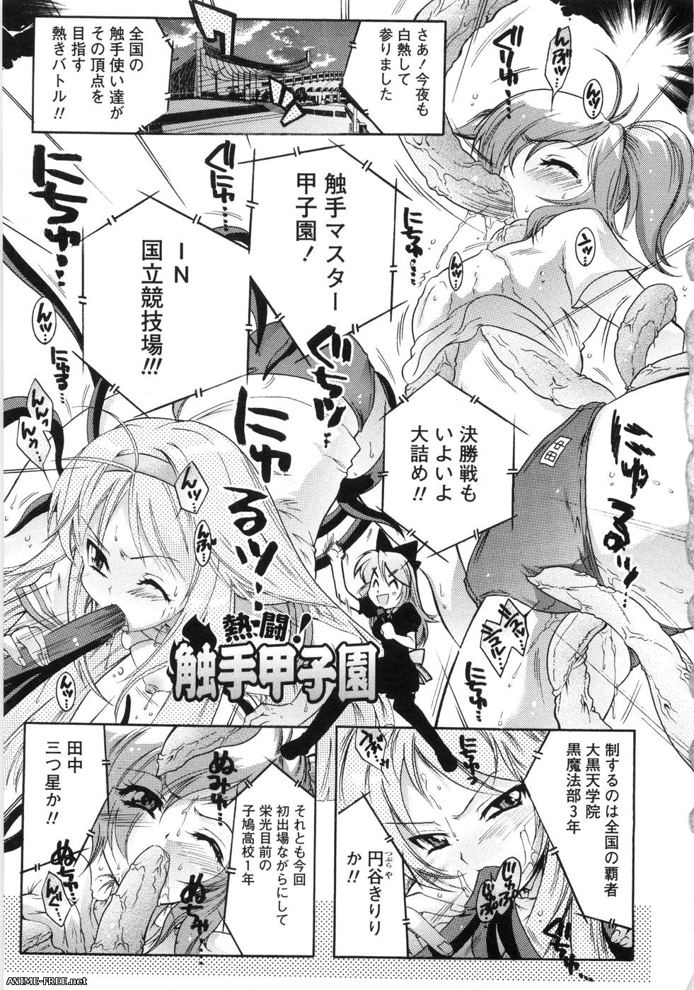 Honda Arima / Honda Koumuten - ������� ������ ����� [Cen] [ENG,JAP] Manga Hentai