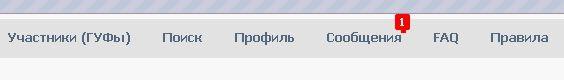 http://i2.imageban.ru/out/2016/06/08/b5c63fa5d3a9eb3638c8daf8da17e0f3.jpg