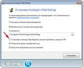 Auslogics Disk Defrag Free 7.0.0.0 (x86-x64) (2016) Multi/Rus