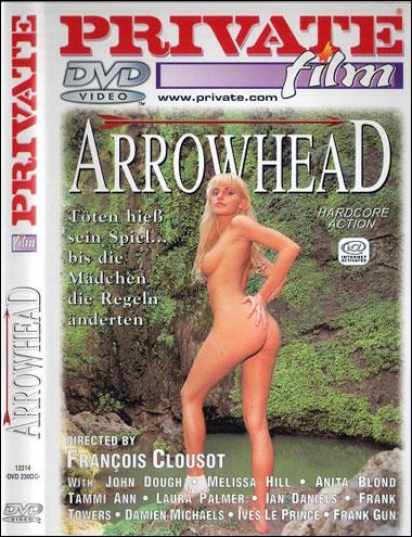 Наконечник стрелы / Private Film 24: Arrowhead
