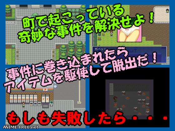 Pixel Town: Wild Times @ Akanemachi [2014] [Cen] [jRPG, DOT/Pixel, Animation] [JAP,ENG] H-Game