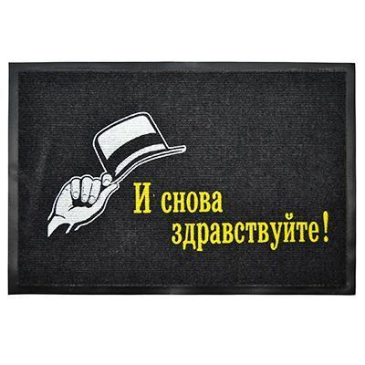 http://i2.imageban.ru/out/2016/07/10/8f818bdddbfd3b6d022ed063f84af2f9.jpg