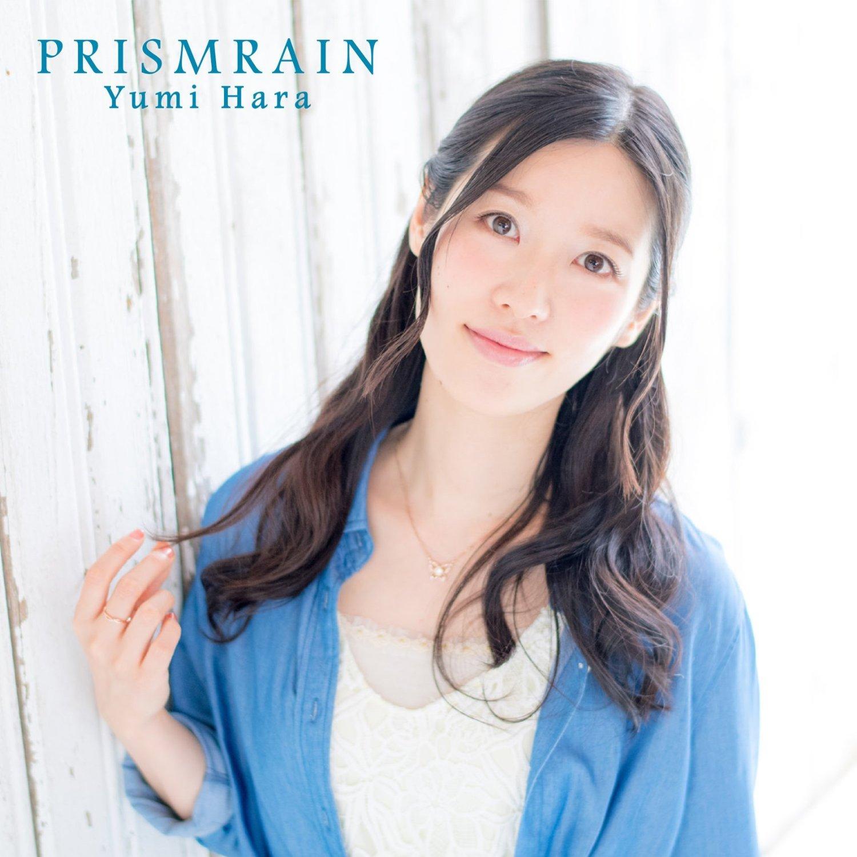 20160716.02.11 Yumi Hara - Prism Rain cover 2.jpg