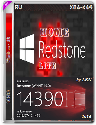Windows 10 Home 14390 by Lopatkin LITE (x86-x64) (2016) Rus