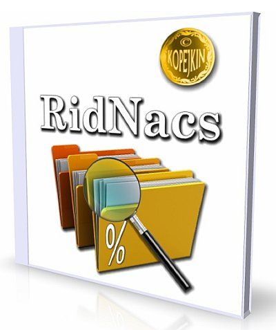 RidNacs 2.0.3 RePack by Kopejkin [Ru / Multi]