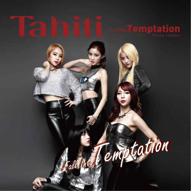 20160721.02.01 TAHITI - Fall Into Temptation cover.jpg