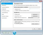 TeamViewer 11.0.63017 RePack (& Portable) by elchupakabra (x86-x64) (2016) Multi/Rus