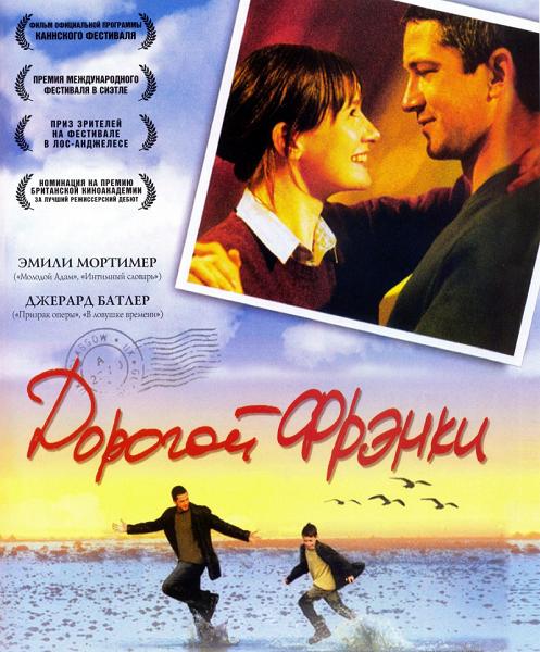 Дорогой Фрэнки / Dear Frankie (2003) WEB-DL 1080p | D, P