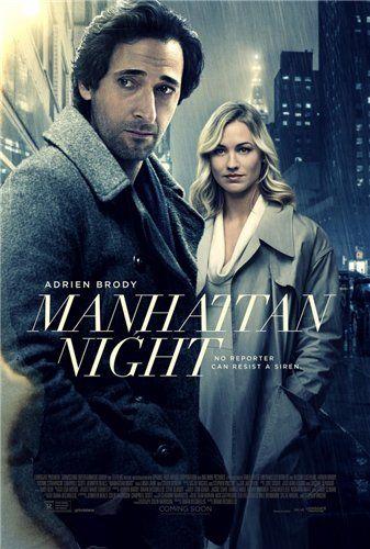 Манхэттенская ночь / Manhattan Night (Брайан ДеКьюбелис / Brian DeCubellis) [2016, США, триллер, драма, криминал, HDRip] MVO (Parovoz Production) + Sub Eng + Original Eng