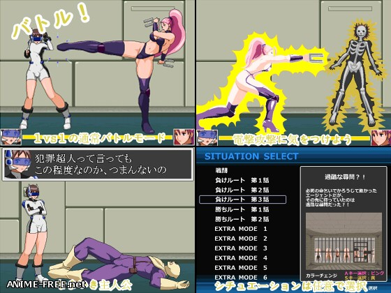 Physique ridge Man Battle! Woman mutant vs C-class agent [2016] [Cen] [Action, Fight, DOT/Pixel] [JAP] H-Game