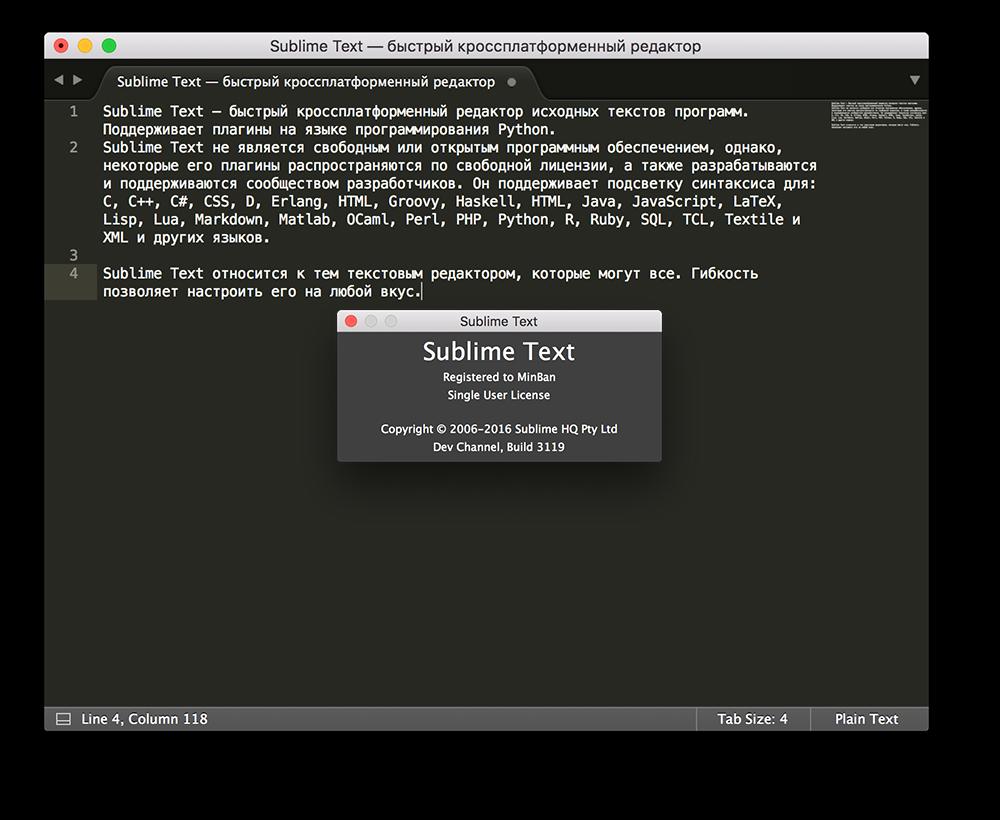 Скачать книги по html через торрент