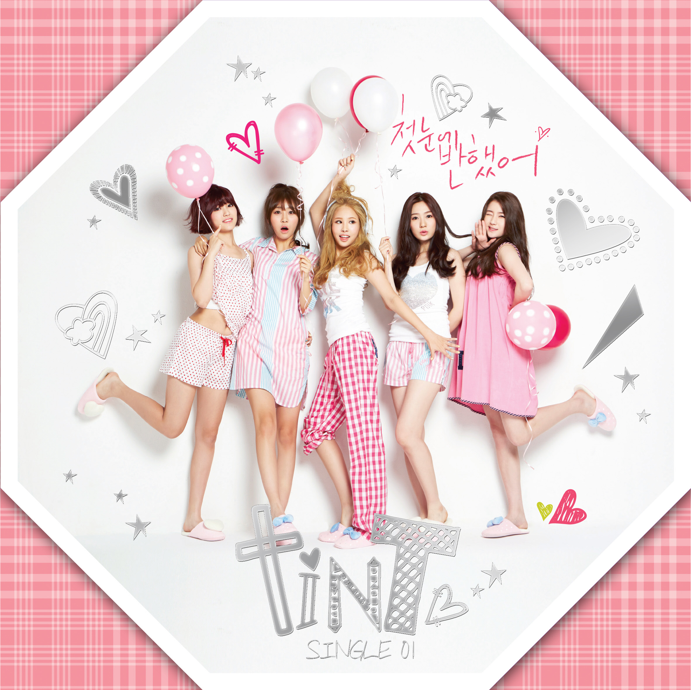 20160727.01.05 TINT - Love At First Sight cover.jpg