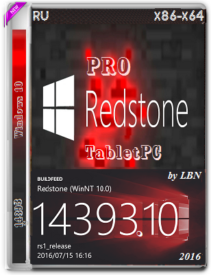 Windows 10 Pro 14393.10 TabletPC v2 by Lopatkin (x86-x64) (2016) Rus