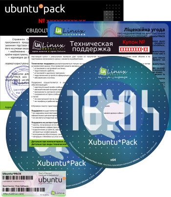 Xubuntu Pack 16.04.1 (2xDVD) (июль 2016) [i386 + amd64] Rus/Multi