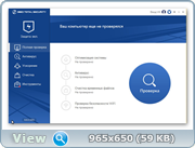 360 Total Security 8.8.0.1031 (x86-x64) (2016) Multi/Rus