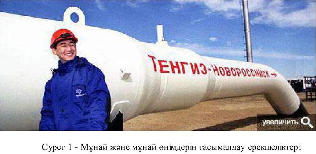 http://i2.imageban.ru/out/2016/08/09/88e911b21411e54c9abceaca133db7f9.jpg