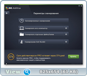 AVG AntiVirus 2016 16.101.7752 (x86-x64) (2016) Multi/Rus