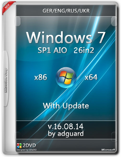 Windows 7 SP1 with Update AIO 26in2 adguard v16.08.14 (x86-x64) (08/2016) [Eng/Rus]