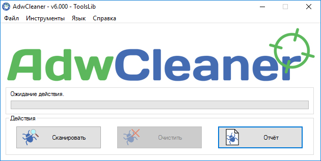 AdwCleaner  6.040  (2016) PC | Portable