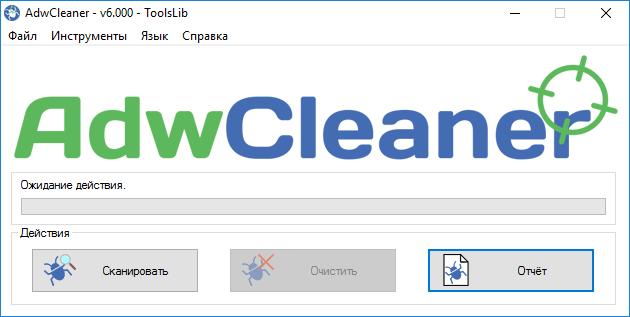 AdwCleaner  6.040  (2016) PC   Portable