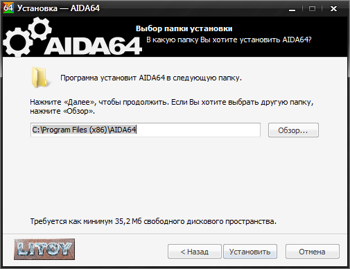 AIDA64 Extreme / Engineer / Business / Network Audit 6.33.5700 Final Repack (& Portable) by Litoy [Multi/Ru]