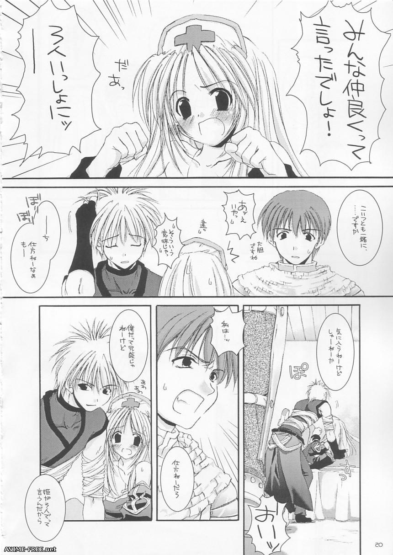 Nakajima Yuka - Сборник хентай манги [Ptcen] [JAP,ENG,RUS] Manga Hentai