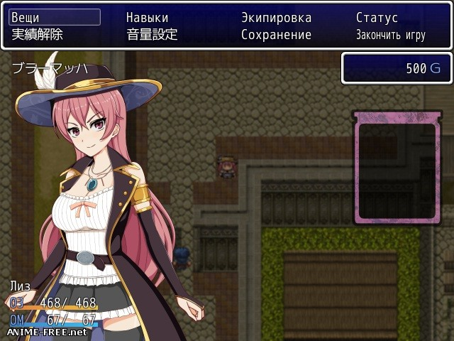 XVI ~ Tower the town of Liz ~ [2016] [�en] [jRPG] [JAP,RUS] H-Game